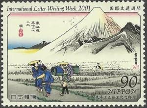 japan_stamp_honeymoon destinations
